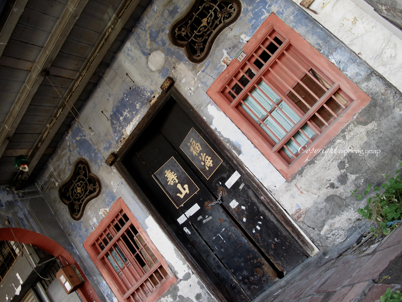 Old homes in Heritage town| Aipheng